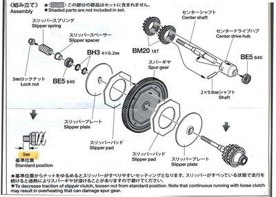 Db01_manual_sc_op1018_3