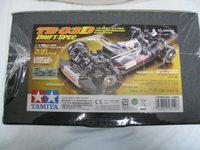 Tb03d_box2