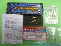 Eagle_lipo_ea4000r_35c_pack