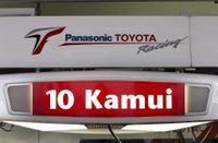 F1_toyota_kamui_20091016b