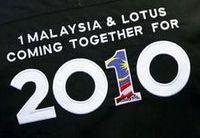F1_lotus_logo_20091110