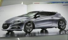 Honda_crz_2010_20091209_a