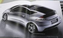Honda_crz_2010_20091209_b